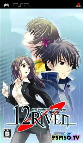 12Riven: The Psi-Climinal of Integral (2009/PSP/JAP)
