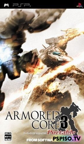 Armored Core 3 Portable [PSP][FULL][ENG]