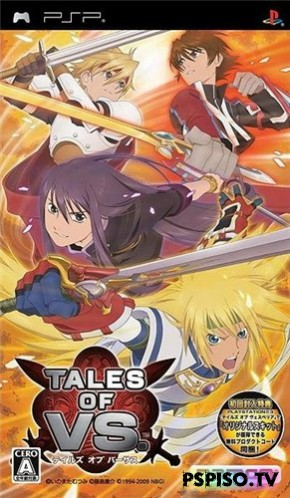 Tales of VS (2009/PSP/JAP)