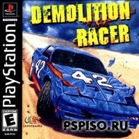(PSX)Demolition Racer