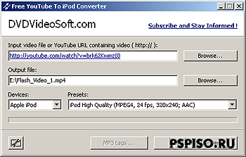 Free Video to iPod and PSP Converte