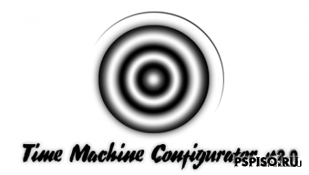 Time Machine Configurator v2.0.