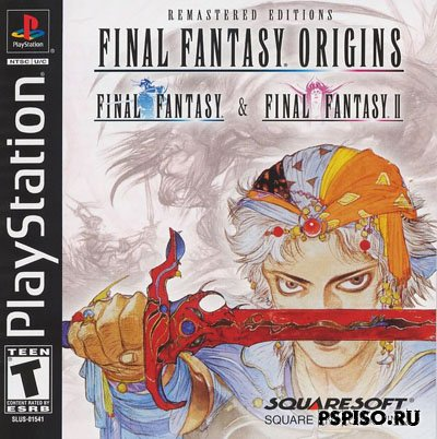 Final Fantasy Origins (RUS) [PSX]