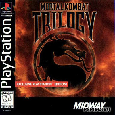 Mortal Kombat Trilogy [PSX]