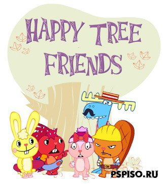 Happy Tree Friends - The Movie (2002) MP4