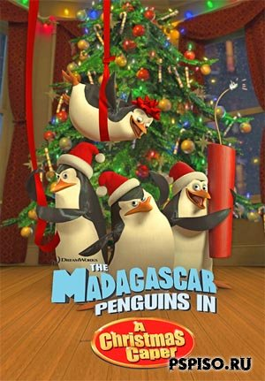 Madagascar Penguins / Пингвины из Мадагаскара
