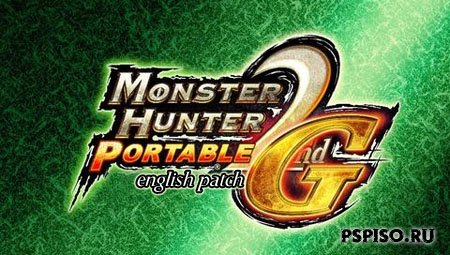 Monster Hunter Portable 2nd G English Patch + PTF Theme
