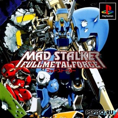 Mad Stalker - Full Metal Force [PSX]