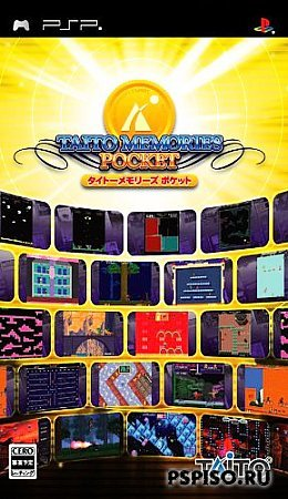Taito Legends Pocket [2008]
