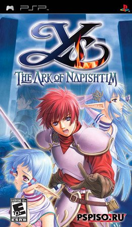 Ys: The Ark of Napishtim (2006)