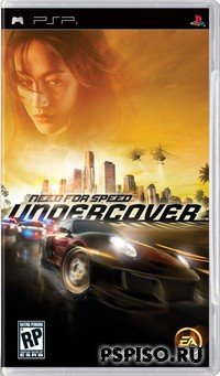 Need for Speed Undercover. 200 по встречной