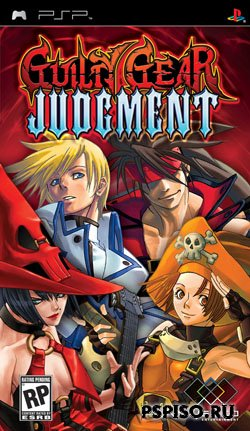 Guilty Gear Judgment (2006)
