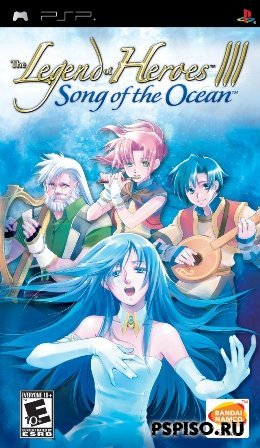 Legend of Heroes III - The Song of the Ocean  (2007) [������� ������]