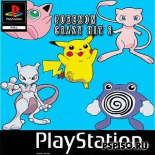 Pokemon Crazy Hit [PSX]