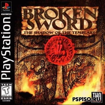 Broken Sword - The Shadow of The Templars [PSX]