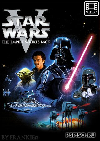 �������� �����: ������ 5 - ������� ������� �������� ���� (Star Wars: Episode V - The Empire Strikes Back) UMDRip 270p