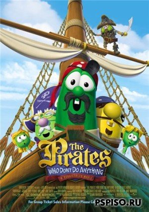 ����������� ������� � ������ ������ 2 / The Pirates Who Don't Do Anything: A VeggieTales Movie (DVDRip, 2008)