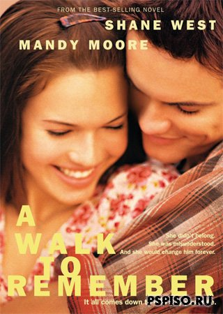 �������� �������� (A Walk To Remember) MPEG4Rip