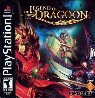 The Legend of Dragoon (RUS) [PSX]