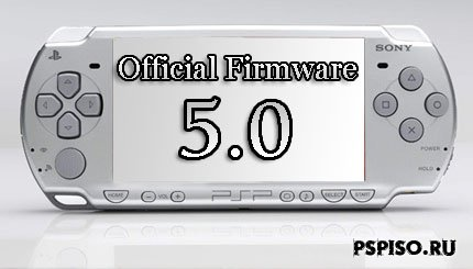Official Firmware 5.0
