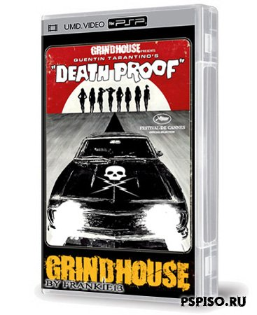 �������������� ������ (GRINDHOUSE - Death Proof) UMDRip 270p