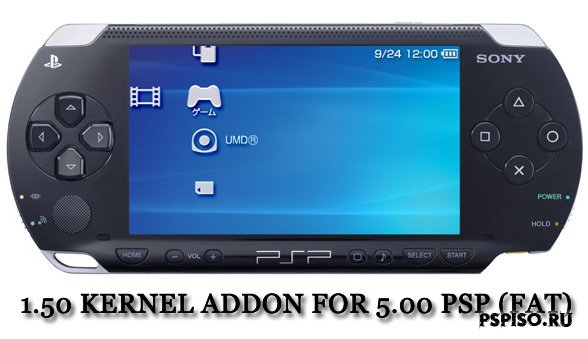 1.50 kernel addon for 5.00 PSP (Fat)
