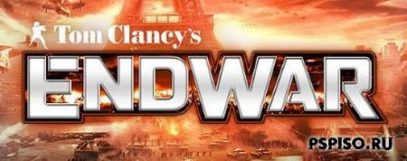 Tom Clancy's EndWar на PSP 4 ноября