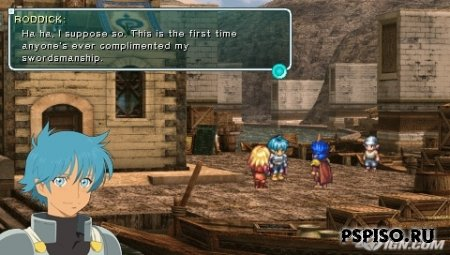 Star Ocean: First Departure ENG