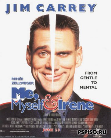 Я, снова я, и Ирэн / Me, Myself and Irene /(2000)