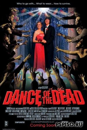 ����� ��������� / Dance of the Dead (2008/DVDRIP)