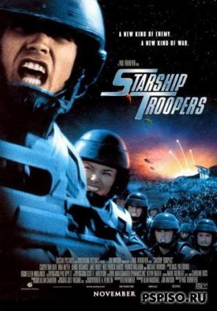 �������� ������ /Starship Troopers ( DVDrip)