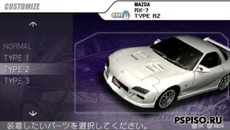 Wangan Midnight Portable [ENG/JAP]