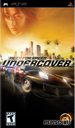 Need for Speed Undercover ушла в печать