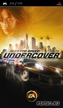 Need for Speed: Undercover - RUS