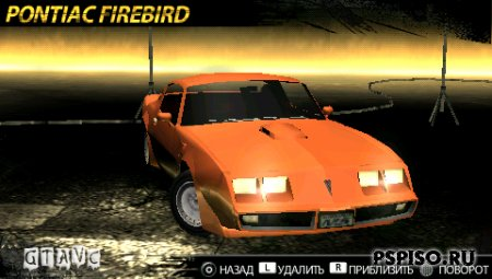 Need for Speed: Undercover - RUS - темы, psp gta, бесплатно, psp.