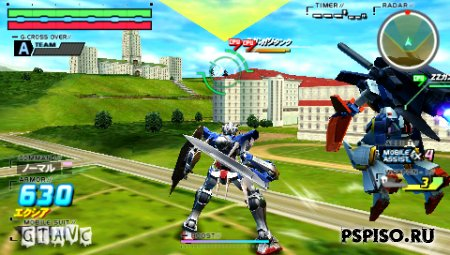 Mobile Suit Gundam: Gundam vs. Gundam