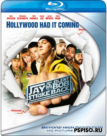 ���� � ���������� ��� ������� �������� ���� /Jay and Silent Bob Strike Back/DVDrip