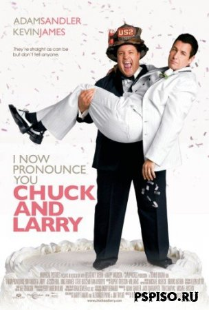 ��� � �����: �������� ������� /I Now Pronounce You Chuck and Larry/DVDrip