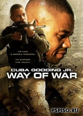 Путь войны / The Way of War (2008) DVDScr