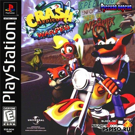 Crash Bandicoot 3 - Warped (RUS) [PS1]