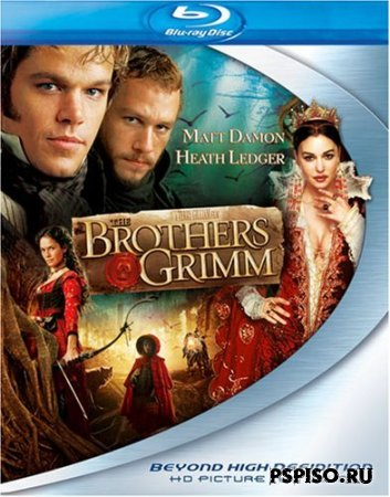 Братья Гримм / The Brothers Grimm (2005/BDRIP)