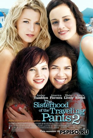 Джинсы - талисман 2 / The Sisterhood of the Traveling Pants 2 (2008/DVDRIP)