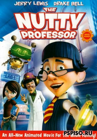Чокнутый профессор / The Nutty Professor 2: Facing the Fear [DVDRip/2008]