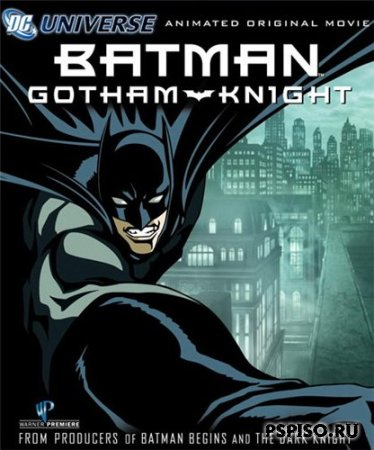 Бэтмэн: Рыцарь Готэма / Batman: Gotham Knight (2008) DVDRip