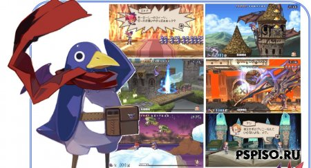 Трейлер Prinny: Can I Really Be the Hero?