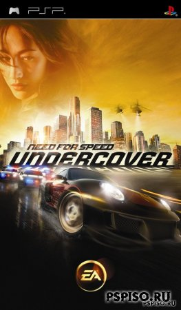 Сохранение на Need for speed: Undecover