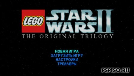 LEGO Star Wars II The Original Trilogy RUS