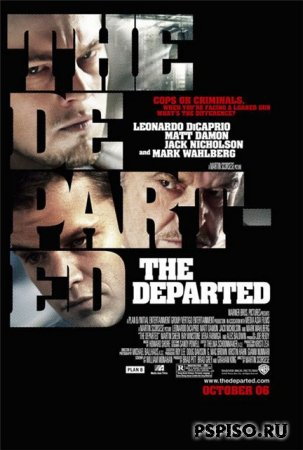 ���������� / The Departed /DVDRip