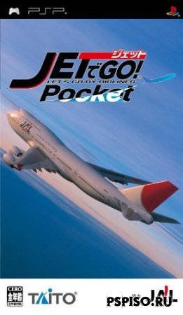 Jet De Go Pocket [JAP]
