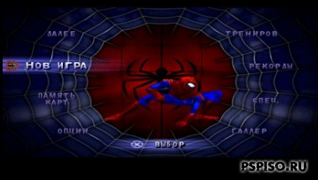 Spider-Man 1 & 2 (RUS) [PS1]